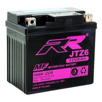 RR แบตเตอรี่มอเตอร์ไซค์ JTZ6