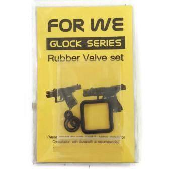 RUBBER VALVE SET For BBGUN GLOCK SERIESชุดยางโอริงซ่อมแม็กกาซีนปืน บีบีกัน BBGUN สำหรับซ่อมอาการรั่วซึม