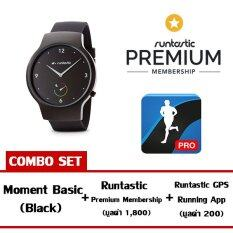 ขาย Runtastic Moment Basic Activity Tracker Black เป็นต้นฉบับ