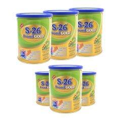 ราคา S 26 Promil Gold นมผง เอส 26 โปรมิลล์โกลด์ แพ็ค 6 กระป๋อง ใหม่ ถูก