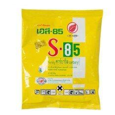 ซื้อ S 85คาร์บาริลInsecticide For Plantยากำจัดแมลงศํตรูพืช หนอน ปลวก มด สำหรับต้นไม้100กรัม 1ซอง ใหม่