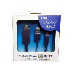 ขาย ซื้อ ออนไลน์ สาย Mhl Hdtv Android Hdmi สำหรับ Samsung Note3 Note 4 S6 S5 S4 Black
