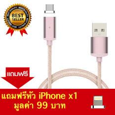 ขาย สายชาร์จแม่เหล็ก Magnetic Charge Sync Cable สำหรับ Android Micro Usb แถมฟรีหัว Iphone X1 Pink) Unbranded Generic ถูก