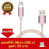 ความคิดเห็น สายชาร์จแม่เหล็ก Magnetic Charge Sync Cable สำหรับ Android Micro Usb แถมฟรีหัว Micro Usb X1 Pink)