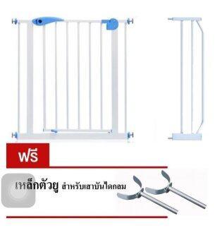 Safety Door Baby Safety Doorขนาด 96 -105 cm ที่กั้นบันได กันตก กั้นประตู รูปปลา (สีฟ้า/ขาว)