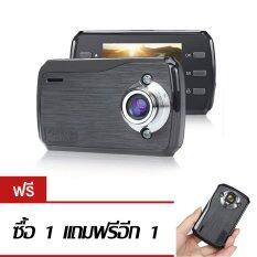 Saleup Car Camera Full HD กล้องติดรถยนต์ รุ่น K7000 (สีดำ) ซื้อ 1 แถมฟรีอีก 1