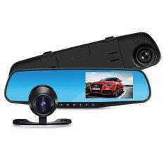 Saleup กล้องติดรถยนต์ DVR Full HD 1080P กล้องหน้า/กล้องหลัง + กระจกมองหลังในตัว