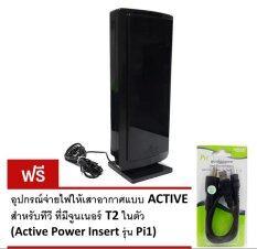 ขาย Samart เสารับสัญญาณดิจิตอลทีวี ภายในอาคาร รุ่น D1A สีดำ อุปกรณ์จ่ายไฟให้เสาอากาศแบบ Active Power Insert สำหรับทีวีที่มีจูนเนอร์ T2 ในตัว Samart ผู้ค้าส่ง