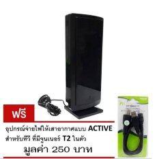 ราคา Samart เสารับสัญญาณดิจิตอลทีวี ภายในอาคาร รุ่น D1A สีขาว ดำ อุปกรณ์จ่ายไฟให้เสาอากาศแบบ Active Power Insert สำหรับทีวีที่มีจูนเนอร์ T2 ในตัว ใหม่ ถูก