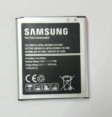ราคา Samsung แบตเตอรี่มือถือ Samsung Battery Galaxy J1 ใหม่ล่าสุด