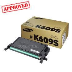 ขาย Samsung Clt K609S Black ใช้กับเครื่องรุ่น Clp 770Nd Clp 775Nd หมึกแท้ รับประกันศูนย์ ออนไลน์ ใน กรุงเทพมหานคร