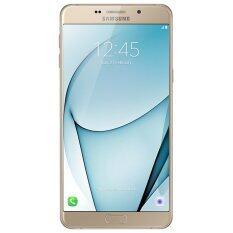 Samsung Galaxy A9 Pro 32GB (Gold)