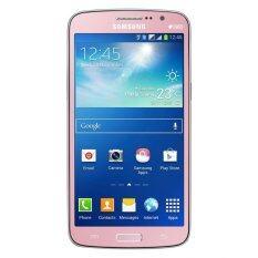 ซื้อ Samsung Galaxy Grand 2 Pink Samsung ออนไลน์