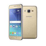 ราคา Samsung Galaxy J2 8Gb Gold ใหม่