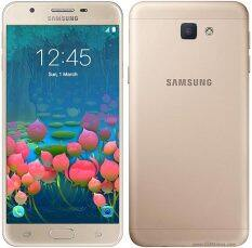 Samsung Galaxy J5 Prime - Gold