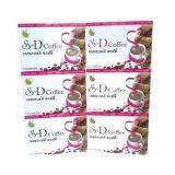 ขาย S D Coffee กาแฟอาราบิก้า 100 กาแฟเพื่อสุขภาพและลดน้ำหนัก 1 กล่อง บรรจุ 10 ซอง ขนาด 6 กล่อง Unbranded Generic ออนไลน์