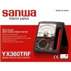ราคา Sanwa Multitesters Drop Shock Proof Meter รุ่น Yx360Trf เป็นต้นฉบับ