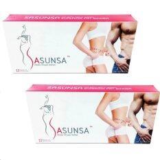 ราคา Sasunsa Make Shape Better ซาซันซ่า ผลิตภัณฑ์เสริมอาหาร 2 กล่อง Sasunsa เป็นต้นฉบับ