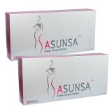 โปรโมชั่น Sasunsa Slim ซาซันซ่า ลดน้ำหนักจากสวิตเซอร์แลนด์ บรรจุ 14 ซอง 2 กล่อง ถูก