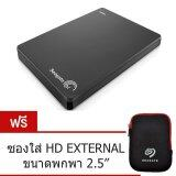 ขาย Seagate Hd External 1Tb Backup Plus Slim Stdr1000300 Usb3 Black กรุงเทพมหานคร