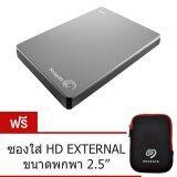 ราคา Seagate Hd External 1Tb Backup Plus Slim Stdr1000301 Usb3 Silver เป็นต้นฉบับ