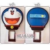 ราคา ที่เสียบล็อคสายคาดเบลท์ ไม่ให้มีเสียงร้อง Doraemon ลิขสิทธิ์แท้ เป็นต้นฉบับ