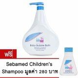 ซื้อ Sebamed Baby Bubble Bath 1 000 Ml ฟรี Sebamed Children S Shampoo 150Ml