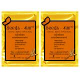 ราคา Seeds X2 สมุนไพรลดน้ำหนัก 100Ml X 2ซอง เป็นต้นฉบับ
