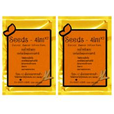 ขาย Seeds X2 สมุนไพรลดน้ำหนัก 100Ml X 2ซอง ออนไลน์ ไทย