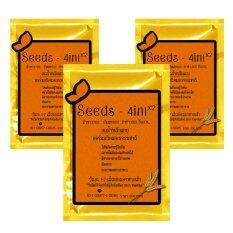 Seeds X2 สมุนไพรลดน้ำหนัก 100Ml X 3ซอง ไทย