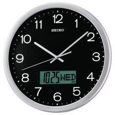 ซื้อ Seiko นาฬิกาแขวนขอบบอร์นเงินหน้าดำ 14 มีจอปฎิทิน Lcd รุ่น Qxl007A ออนไลน์