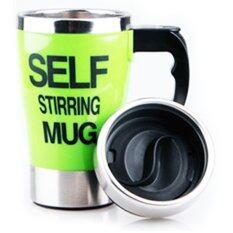 ขาย Self Stirring Mug แก้วชงกาแฟอัตโนมัติ แบบสแตนเลส Green ผู้ค้าส่ง