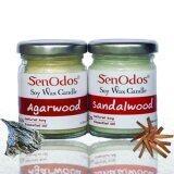 Senodos ชุดของขวัญ ชุดกิ๊ฟเซ็ท Gift Set เทียนหอมอโรม่า เทียนหอม กลิ่นหอมไม้หอมล้ำค่า Soy Candles Luxurious Woodsy Set 45G X2กลิ่น กลิ่นไม้กฤษณา กลิ่นไม้หอมแก่นจันทร์ กรุงเทพมหานคร