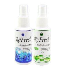 สเปรย์ระงับกลิ่นกายรีเฟรช Formula Odorless & Rav Polo Sport Perfume 60 Ml. - สีเขียว/น้ำเงิน (แพ็ค 2 ขวด).