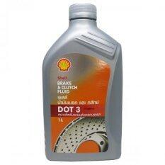 ราคา Shell น้ำมันเบรค Dot3 1ลิตร เป็นต้นฉบับ