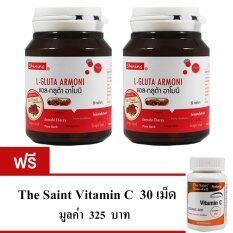 ขาย Shining L Gluta Armoni แอล กลูต้า อาโมนิ อาหารเสริม เร่งผิวขาว 30 เม็ดX2 กระปุก แถมฟรี The Saint Nano Vitamin C Usa 30 เม็ด ไทย