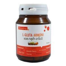 ขาย Shining L Gluta Armoni แอล กลูต้า อาโมนิ อาหารเสริมเร่งผิวขาว 30 เม็ด ออนไลน์ กรุงเทพมหานคร