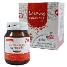 ซื้อ Shining L Gluta Armoni แอล กลูต้า อาโมนิ แพคคู่เร่งขาวกับ Collagen Vit C Plus ไชน์นิ่ง คอลลาเจน วิต ซี พลัส 15000 Mg 1 เซ็ต ถูก ไทย