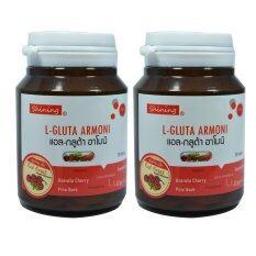 ขาย ซื้อ Shining L Gluta Armoni แอล กลูต้า อาโมนิ สูตรใหม่เพิ่ม Red Fruit บรรจุ 30 เม็ด 2 ขวด กรุงเทพมหานคร