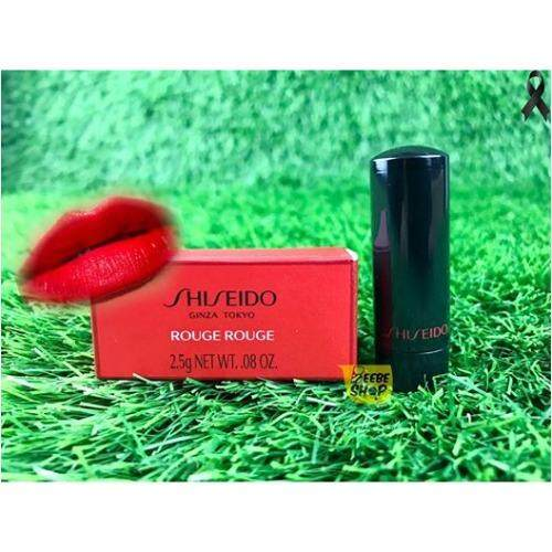 Shiseido Rouge Rouge #Ruby Copper 2.5g