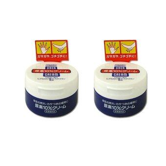 Shiseido Urea Hand Cream Hand And Feet 100g. (2 กระปุก)