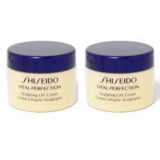 ส่วนลด Shiseido Vital Perfection Sculpting Lift Cream 15Ml 2ชิ้น ชิเซโด้ ไทย