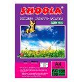 ซื้อ Shoola Inkjet Photo Paper Glossy กระดาษอาร์ตมัน 160G 100Sheets ออนไลน์ กรุงเทพมหานคร