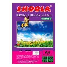 ขาย Shoola Inkjet Photo Paper Glossy กระดาษอาร์ตมัน 160G 100Sheets
