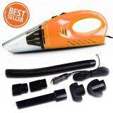 ซื้อ Shop108 Car Vacuum Cleaner เครื่องดูดฝุ่นดูดในรถยนต์ ไฟ 12V120W เปียก แห้ง Orange ถูก