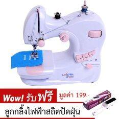 ซื้อ Shop108 Multifunction Sewing Machine จักรเย็บผ้าไฟฟ้ามัลติฟังก์ชั่น 2 ระดับ แถมฟรี Power Cleaner ลูกกลิ้งไฟฟ้าสถิตปัดฝุ่น อเนกประสงค์ Shop108 ออนไลน์