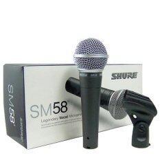 ซื้อ Shure ไมค์สาย รุ่น Sm58 Lc ใหม่ล่าสุด