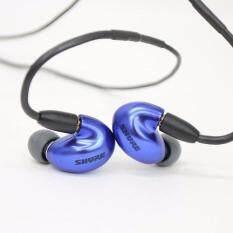 หูฟังเพลง มอนิเตอร์ SHURE  Se846ตัว Top ของ Shure ฟังเพลงเสียงครบ ซาวนด์สเตจกว้าง(Blue)