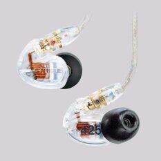 Shure SE425 หูฟังเพลง ฟังมอนิเตอร์ นักดนตรีชื่นชอบ (สีใส)