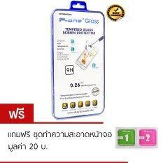 ราคา Siam Tablet Shop กระจกนิรภัย Lenovo P90 Tempered Glass Siam Tablet Shop นนทบุรี